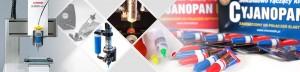 chemistik-sub-header-produkty
